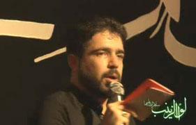 حاج محمد وفانیا - روز پنجم محرم 1394 - هیئت لوالزینب