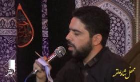 حاج محمد وفانیا - شب هفتم محرم 1394