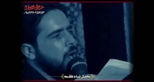 حاج محمد وفانیا