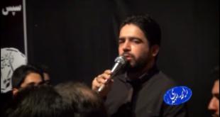 حاج محمد وفانیا - شهادت حضرت زهرا (س) هیئت رایحه المهدی