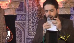 حاج محمد وفانیا - شب سوم محرم 1394