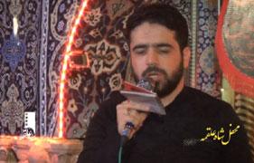 حاج محمد وفانیا - شب چهارم محرم 1394